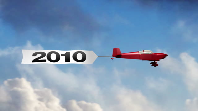Airplane Banner - 2010 (Center)