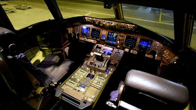 Airplane Cockpit