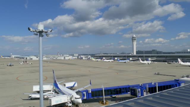 Airplane Parked at Chubu Centrair International Airport, Tokoname, Japan