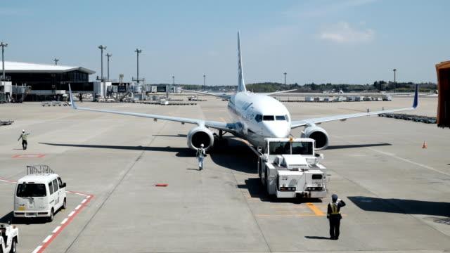 Flugzeug Vorbereitung auf Sie: ANA Flugzeug