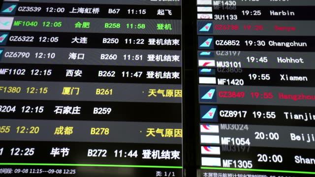 airport flight information scrolling information display - digital signage stock videos & royalty-free footage