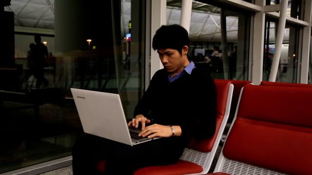 Airport Free Internet