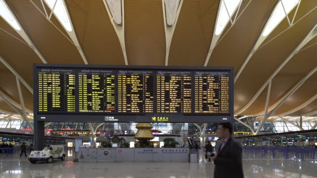 airport interior / shang hai, china - digital signage stock videos and b-roll footage