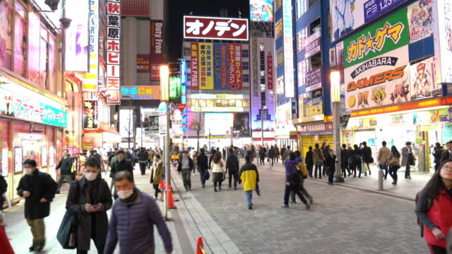 akihabara has evolved into a shopping area - akihabara stock videos and b-roll footage