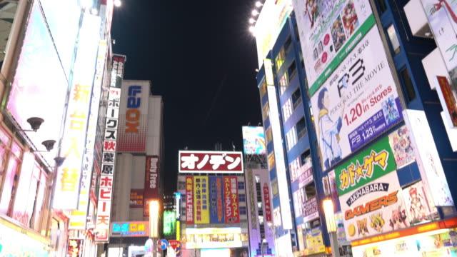 Akihabara entwickelte sich zu einem Einkaufsviertel