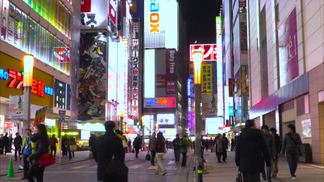 akihabara night view - akihabara stock videos and b-roll footage
