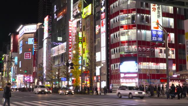 Akihabara night view
