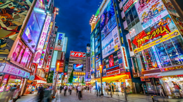 akihabara time lapse at twilight. - akihabara stock videos and b-roll footage