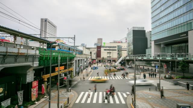 Akihabara Train Station Square