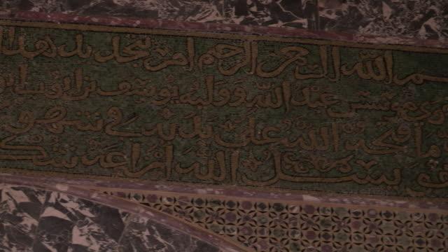 al aqsa mosque interior, jerusalem, israel - al aqsa mosque stock videos and b-roll footage