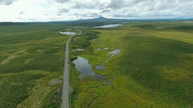 USA, Alaska, Denali Highway, drone view, aerial view