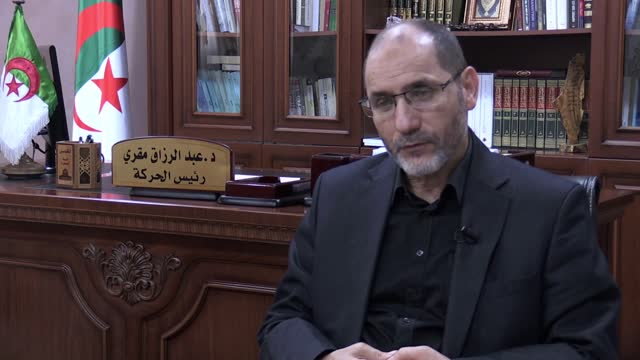 algeria's largest islamic party, the movement of society for peace , says it is in pole position to win in the country's upcoming parliamentary... - dissolving stock videos & royalty-free footage