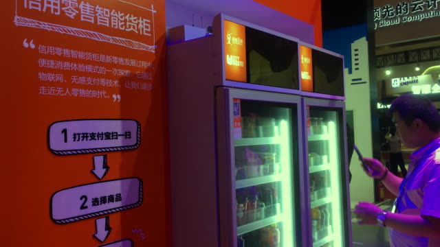 Alibaba shows its smart technology in unmanned retail to visitors The 2nd World Intelligence Congress was held in Tianjin Meijiang Exhibition Center...