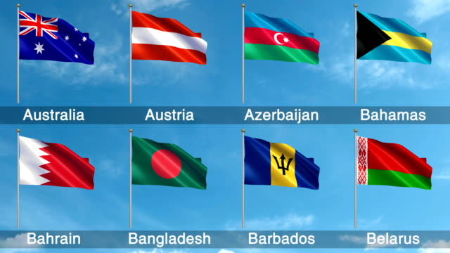 all world flags set (loopable) - flag of bangladesh stock videos & royalty-free footage