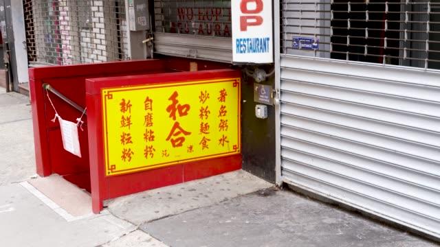 vídeos y material grabado en eventos de stock de amid the outbreak of the coronavirus disease , per order of the ny governor non-essential stores remain closed in chinatown, downtown manhattan, new... - letrero de tienda