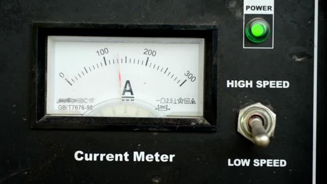 Amp guage