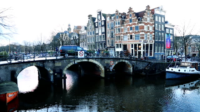 Amsterdam Tranquil Canal Scene, Netherlands