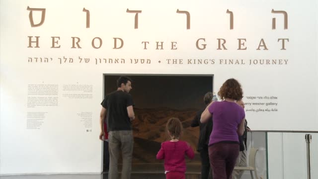vídeos de stock, filmes e b-roll de an ambitious new exhibit at jerusalems israel museum sheds new light on the life and death of herod the great the ancient king whose empire sought to... - de perna aberta