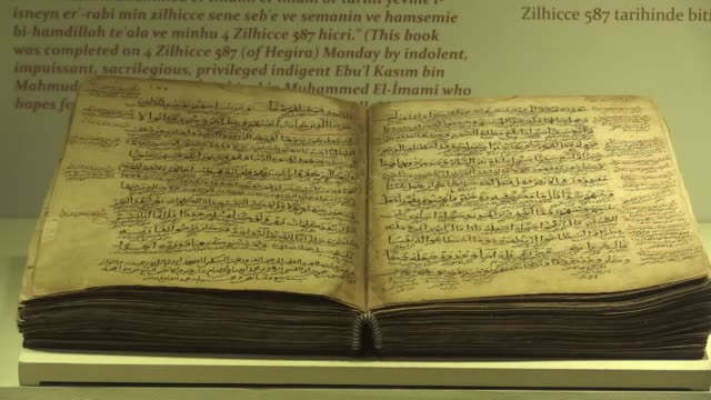 an ancient manuscript of the quran on exhibit in northern turkey is drawing more attention and visitors during the muslim holy month of ramadan the... - spirituality stock videos & royalty-free footage