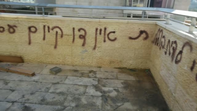 An arson attack targeting first grade classrooms at a Jewish Arab school in Jerusalem sparked a wave of condemnation Sunday as months of racial...