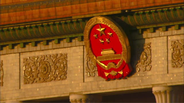 an emblem hangs on the outside of a building in the forbidden city. - forbidden city stock videos & royalty-free footage