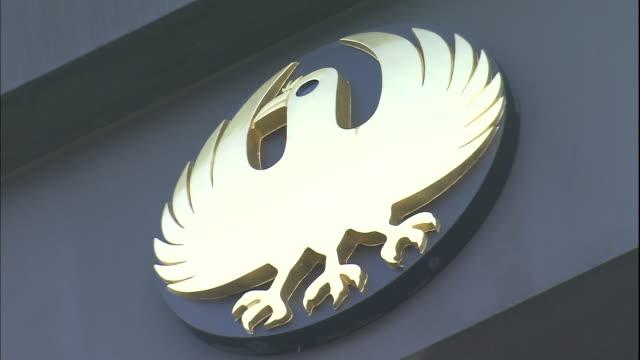 an emblem on a  the kumano hongu taisha shrine depicts a crow called yatagarasu in wakayama, japan. - insignier bildbanksvideor och videomaterial från bakom kulisserna