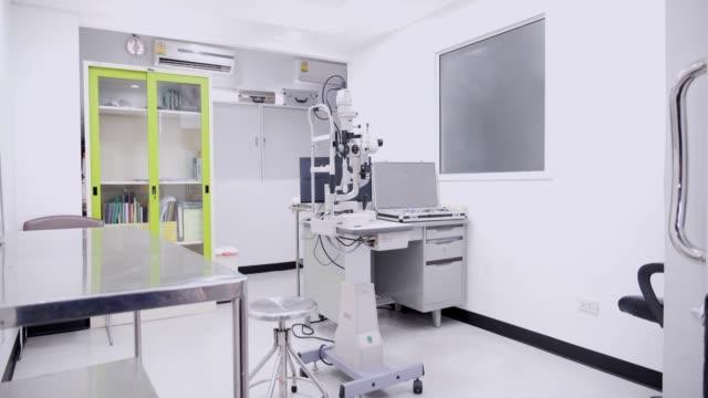 Een lege operationele Room.Modern nieuwe medische kantoor met verschillende elektronische apparatuur binnen