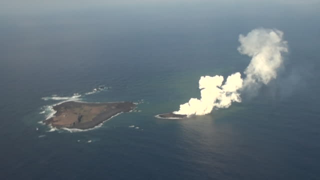 AERIAL, An Eruption Created a New, Small Island in Ogasawara, Japan