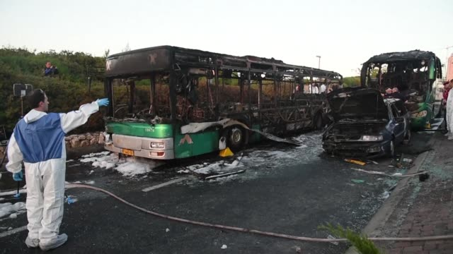 An explosion on a Jerusalem bus on Monday that sparked a fire and led to 16 people being wounded was caused by a bomb Israeli police said