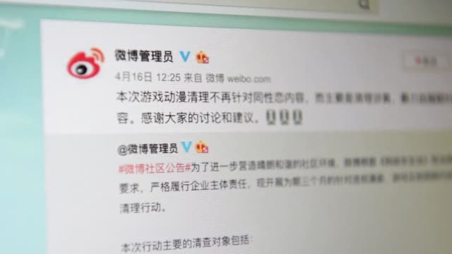 an lgbt activist reacts after china's popular weibo microblogging platform reverses a decision to block homosexual content in an unusual concession... - censura video stock e b–roll