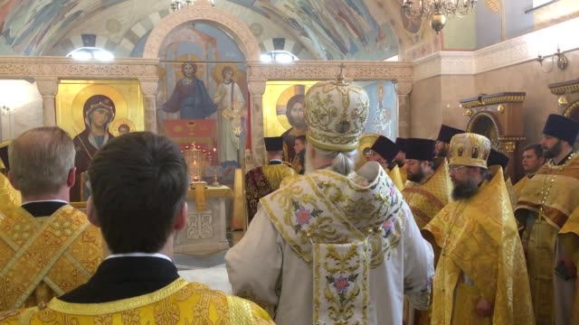 An Orthodox ceremony takes place on June 30 2017 in Minsk Belarus Independence Day also known as the Day of the Republic is celebrated annually on...