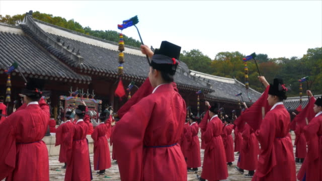 Ancestral ritual formalities for Jongmyo Jeongjeon Shrine (Intangible Cultural Heritage)