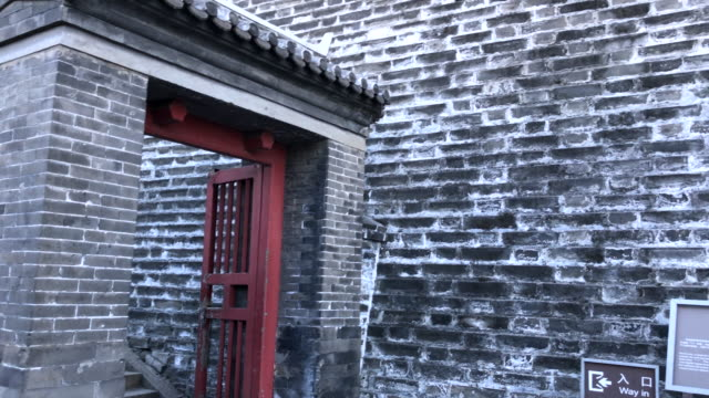 ancient brick wall at ming dynasty wall relics park , beijing , china. - stone wall stock videos and b-roll footage