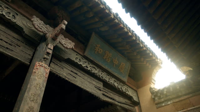 ancient chinese traditional architecture,xi'an,china. - antiquities stock videos & royalty-free footage