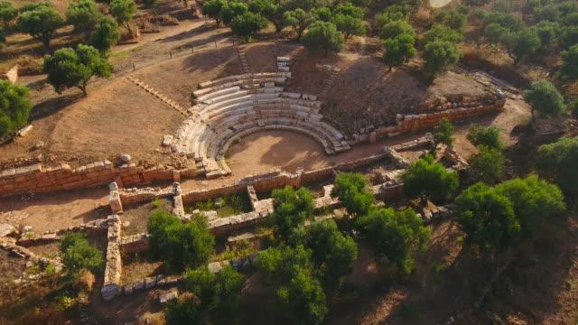 Ancienne ville d'Aptera, ouest de la Crète, Grèce. Ruines, site archéologique