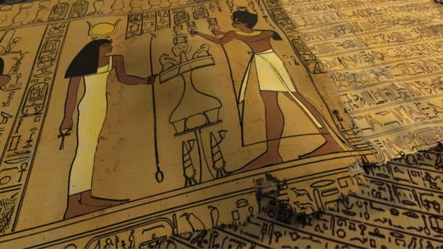 CU PAN Ancient Egyptian papyrus