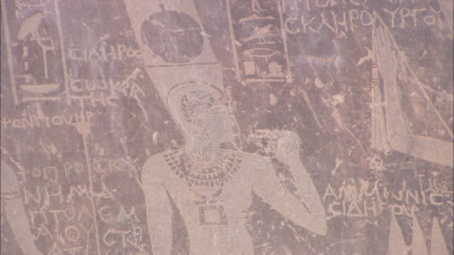 Ancient Graffiti Remain On A Stone Wall Of The Serapis Temple In Sikait Egypt
