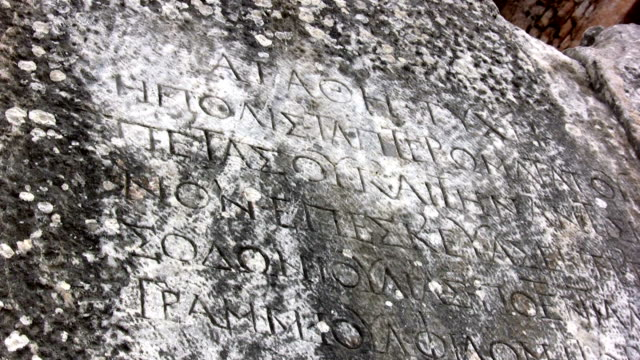 ancient inscription, ephesus - engraved image stock videos and b-roll footage