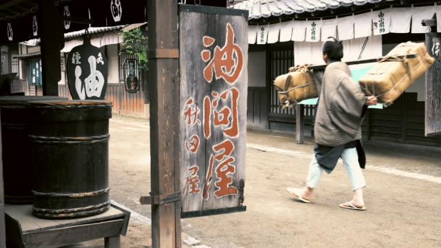 日本の ds 古代商人 - istockalypse点の映像素材/bロール