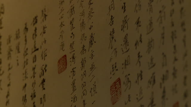 cu selective focus ancient scroll with chinese scripts and seals hanging from wall, changsha, hunan, china - antiquities stock videos & royalty-free footage