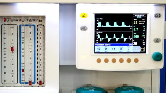 Anesthesia machine (HD)
