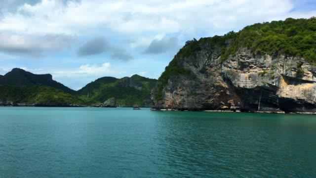 ang thong islands at koh samui - ko samui stock videos and b-roll footage