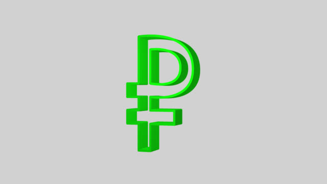 Animated sequence showing a green Russian Ruble symbol revolving.