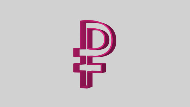 Animated sequence showing a pink Russian Ruble symbol revolving.