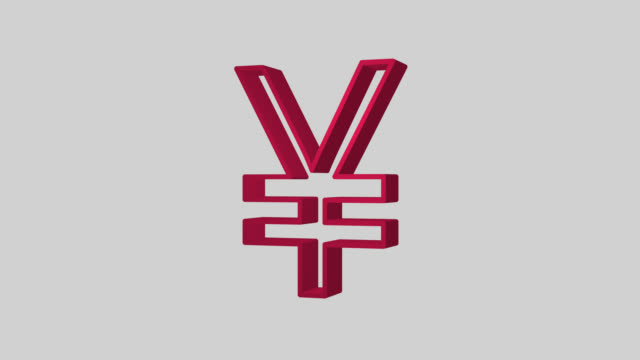 Animated sequence showing a red Japanese Yen symbol revolving.