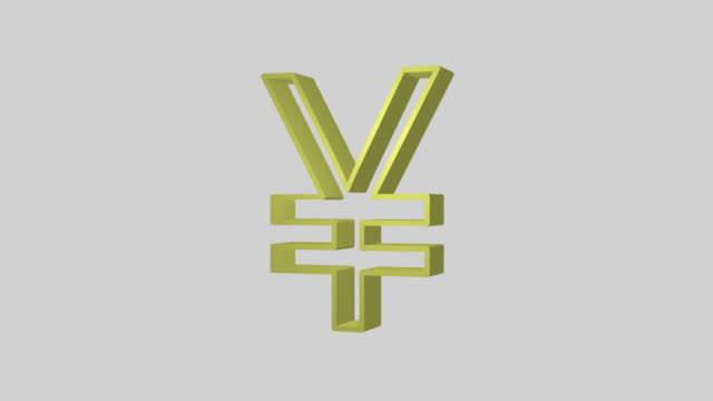 Animated sequence showing a yellow Japanese Yen symbol revolving.