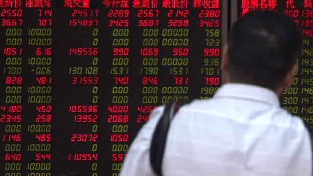 ante la desaceleracion de la economia china el banco central del pais decidio este martes devaluar el yuan, que cayo casi un 2% frente al dolar - devaluation stock videos & royalty-free footage