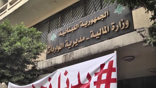 anti-government protesters demonstrate against government corruption outside the building of lebanese ministry of finance in beirut, lebanon on... - information medium stock videos & royalty-free footage