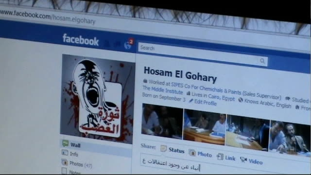 Antigovernment protests continue Close up of facebook webpage showing Hosam El Gohary site