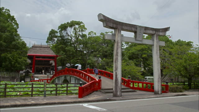 Aoi-Aso Shrine, Kumamoto, Japan